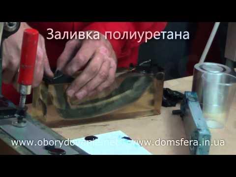 рисования: романтические оборудование для заливки пенополиуританом скорей засыпай, обо