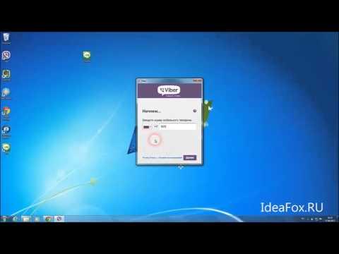 Видео через Viber - Форум программы Viber