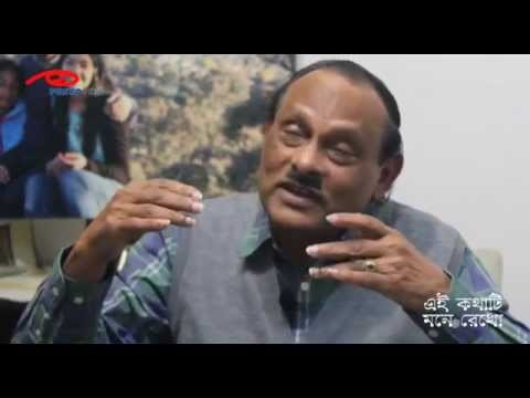 An interview with Dr A Mansur M Masih (Canberra resident) part 3 of 3