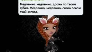 КЛИП АНИ ЛОРАК МЕДЛЕННО