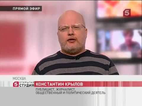 Крылов: Ленин был международным террористом