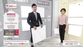 [홈앤쇼핑] 솔라루체LED조명