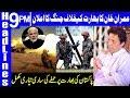 War between Pakistan and India | Headlines & Bulletin 9 PM | 21 February 2019 | Dunya News Mp3