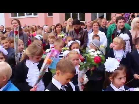 Жодино. День Знаний! 1 сентября 2014г. Школа №6 - 1ч.(8), Беларусь