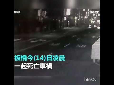 計程車違規迴轉 騎士閃避不及撞上不治身亡|