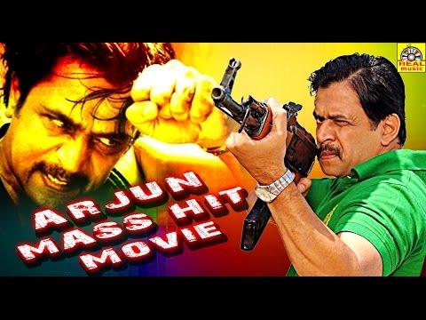 Tamil Full Movie   EDUTHA SABADHAM MUDIPPAEN   Arjun & Khushboo