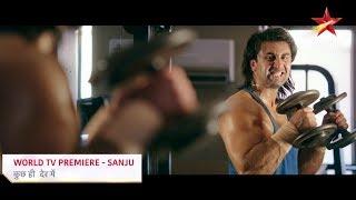 World Television Premiere | Sanju