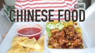 GENERAL TSO&#39S  CHINESE FOOD  ASMR EATING SHOW MUKBANG