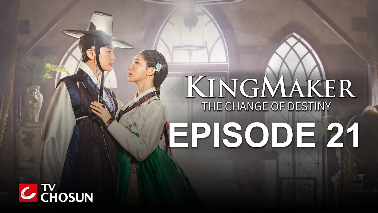 Kingmaker - The Change of Destiny | Episode 21 FINAL (English Subtitle)