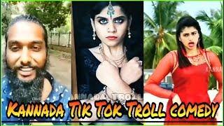 Kannada Tik Tok troll video | Kannada new troll video 2019 | Kannada Troll videos collection