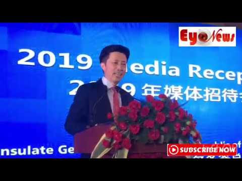 Eye News Coverage of Cerificate Distribution by Consulate General Mr  Zha Liyou