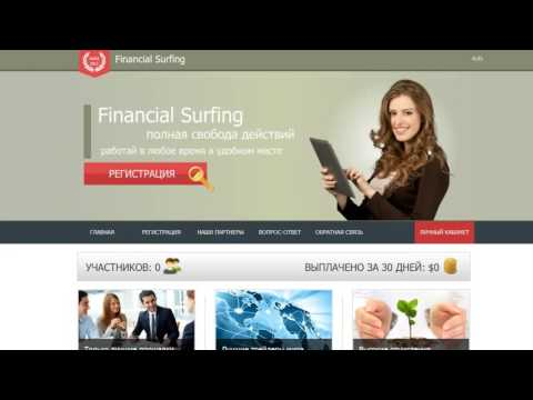 Leveron, Financial Surfing, Direct Finance, SETinBOX, SmartMediaGroup, Niordee