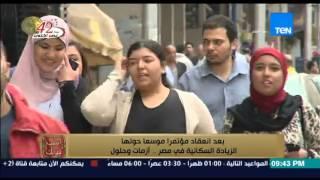 فيديو.. مستشار بـ«التعبئة والإحصاء»: تعداد سكان مصر الآن 89.6 مليون نسمة