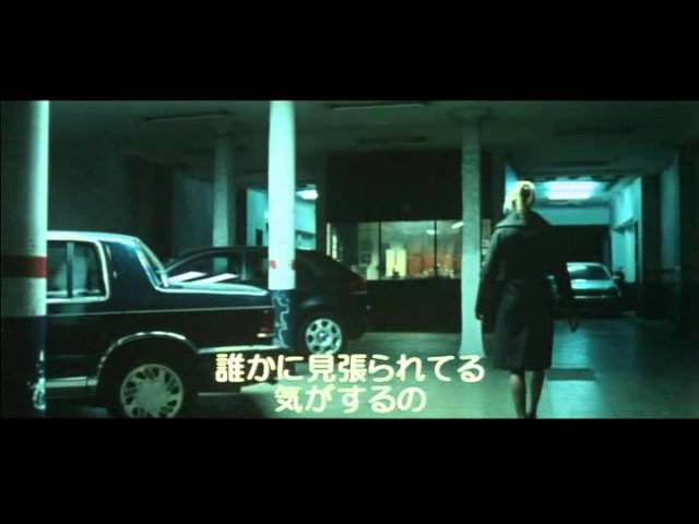 映画『ロスト・アイズ』予告編