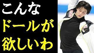 【羽生結弦】第二弾羽生結弦の公式練習画像まとめ!「可愛いバービードール並みにスタイルいいよなぁ」#yuzuruhanyu 羽生結弦 動画 4
