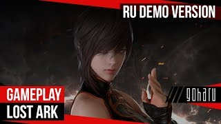 Lost Ark - Gamplay RU Demo