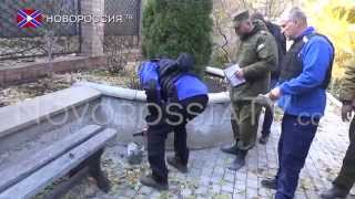 Центр Донецка снова под обстрелом