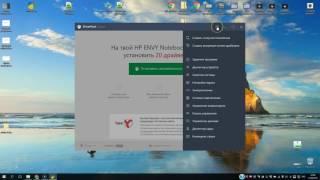 Как сохранить драйверы при переустановке Windows 7/8/8.1/10
