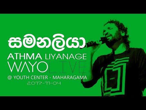 WAYO LIVE - Samanaliya by Athma Liyanage