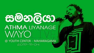 Wayo Live Samanaliya by Athma Liyanage.mp3