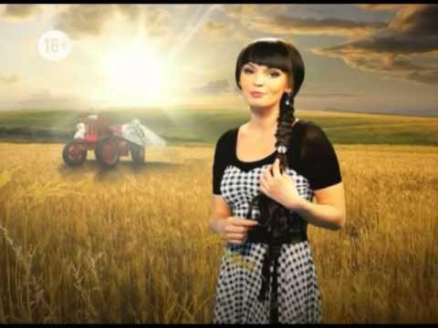 фермер ищет жену 1 сезон смотреть онлайн на русском