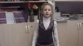 """Горбунова Дарья читает произведение """"Первый урок"""" А.Л.Барто"""