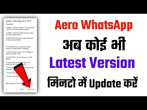 Aero Whatsapp Ko Update Kaise Kare   Download Aero Whatsapp 8.70 Version 2021