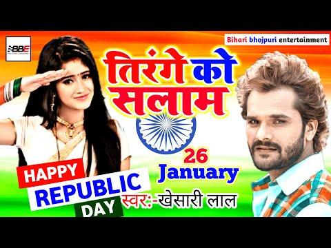 khesari-lal-yadav-desh-bhakti-song-2021-/-तिरंगे-को-सलाम-/-26-january-song-2021-/-tirange-ko-salam