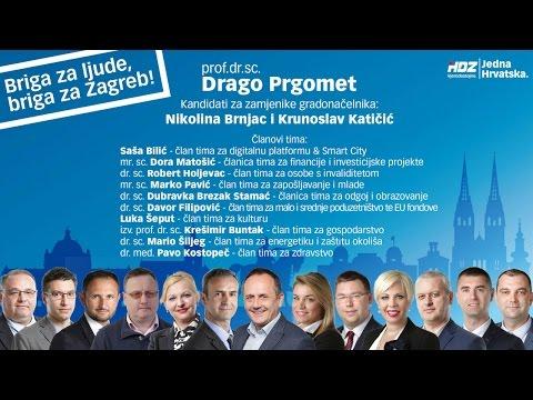 Predstavljanje kandidata HDZ-a za Grad Zagreb u Lisinskom