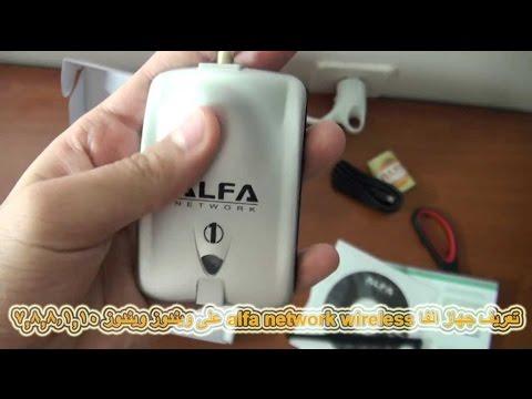 ALFA RTL8178 WIRELESS WINDOWS 8 DRIVER DOWNLOAD