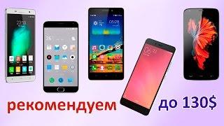 Топ смартфонов с Aliexpress от 100 до 130 долларов. Лучшие цены(, 2016-07-24T20:34:50.000Z)