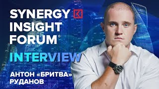 "Антон ""Бритва"" Руданов 
