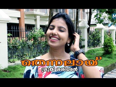 chat-with-singer-sruthy-sasidharan-|-mathrubhumi.com