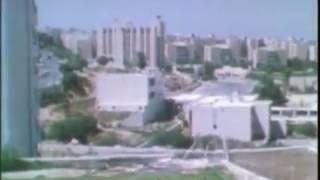 Ani Ma'amin  אני מאמין (video of Jerusalem, 1978)