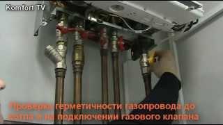 Первый пуск котла(http://www.wtservice.com.ua/index.php?option=com_content&task=view&id=103&Itemid=95 Первый пуск котла это процесс запуска в эксплуатацию систем..., 2010-04-06T08:39:44.000Z)
