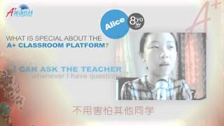 A-Plus English Online: Testimonial - Alice | English language learner | Spoken English classes Image