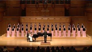 演奏: 女声合唱団エオリアン 指揮: 洲脇光一 ピアノ: 田中美佐子 2013年...