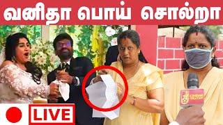 Peter Paul wife | Vanitha Peter Paul Marriage