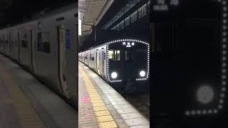 821系普通門司港行き(小倉駅にて)