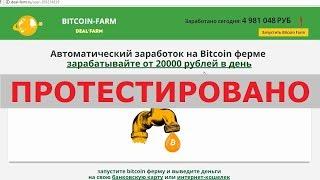 Vipip.ru заработок на автомате. Vipip обзор,автосерфинг, заработок без вложений...