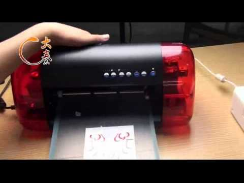 DIY Mobile Sticker By Self Printing The Designcuttingapply To - Custom car decal maker machine