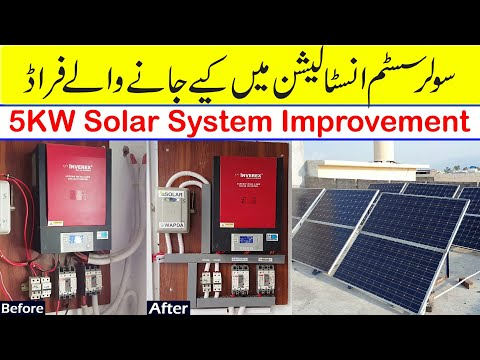 Solar system frauds and scams in Pakistan | 5KW solar system improvement | Axpert 5.2KW