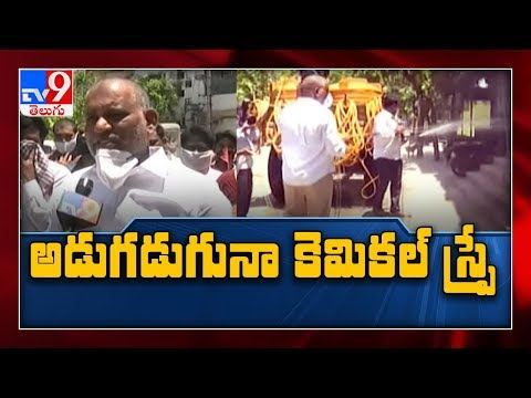 Disinfectant sprayed on homes presence of Chevireddy Bhaskar Reddy in Chandragiri - TV9