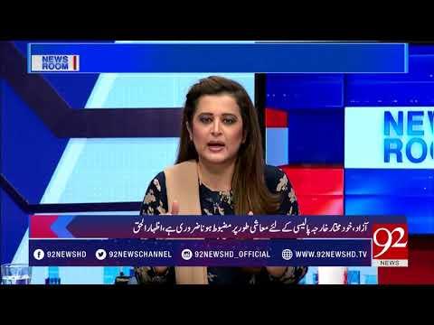 Newsroom - 24 October 2017 - 92NewsHDPlus
