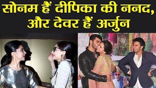 Deepika- Ranveer Wedding: Sonam Kapoor & Arjun Kapoor is now Deepika's relative   Boldsky
