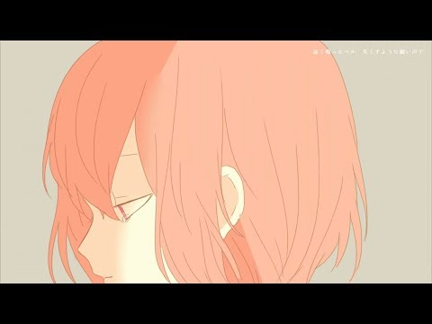 有機酸/ewe「spray」(self cover) MV
