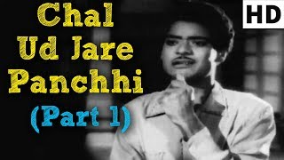 Chal Ud Jare Panchhi (Part 1) - Bhabhi Song - Old Classic Songs (HD)