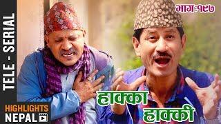 Hakka Hakki - Episode 197   19th May 2019 Ft. Daman Rupakheti, Ram Thapa