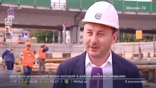 Проблемы у метро 'Щелковская'
