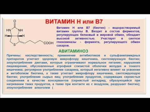 Витамин B17 (Лаетраль) - влияние на организм, польза и
